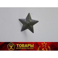 Звезда большая