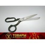 Ножницы для перевязочного материала ,прямые,235 мм