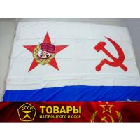 Флаг ВМФ СССР Черноморский флот шелк