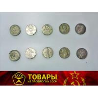 Монета юбилейная 1 рубль СССР