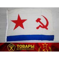 Флаг ВМФ СССР шелк 65х95