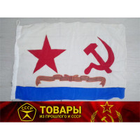 Флаг ВМФ СССР Гвардейский, шелк (50х70)
