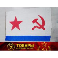 Флаг ВМФ СССР шелк (110х170)