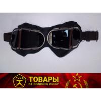 Очки защитные для газосварочных работ ЗН8-72 (Г-2)