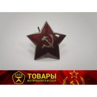 Звезда ВОВ (оригинал)